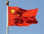 the china flag